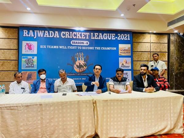 Rajwada Cricket League