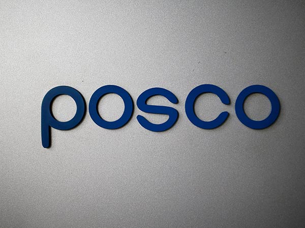 POSCO to receive AU$60 mln in dividend from Australia Roy Hill Holdings