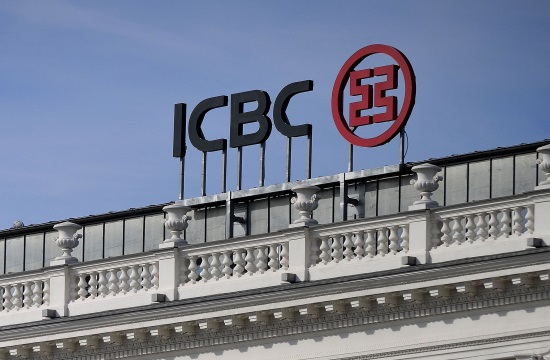 Net profit of ICBC grows 4.58 pct in Q1