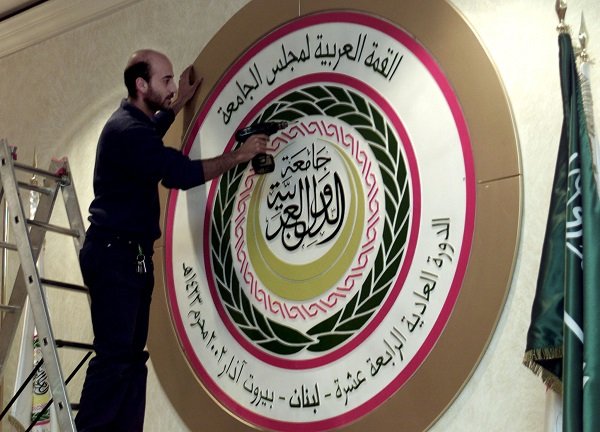 Arab League to Hold Extraordinary Meeting on Monday to Discuss Situation in Jerusalem