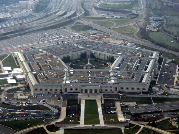 Amazon, Microsoft war cloud race: Pentagon watchdog looking into potential 'misconduct'