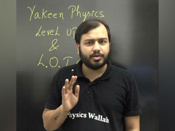 Physics Wallah  and its aim to provide affordable education to the masses