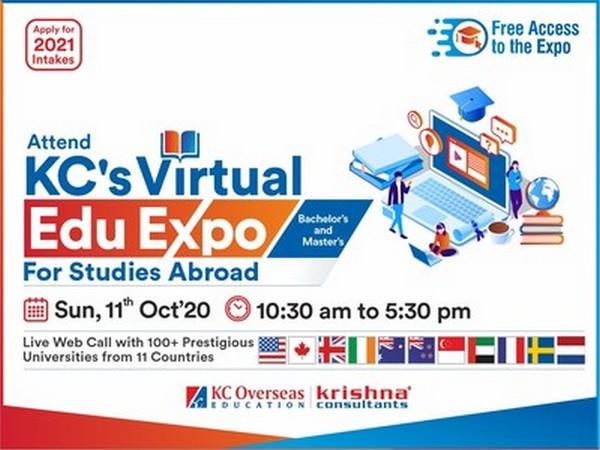 KC Virtual Edu Expo