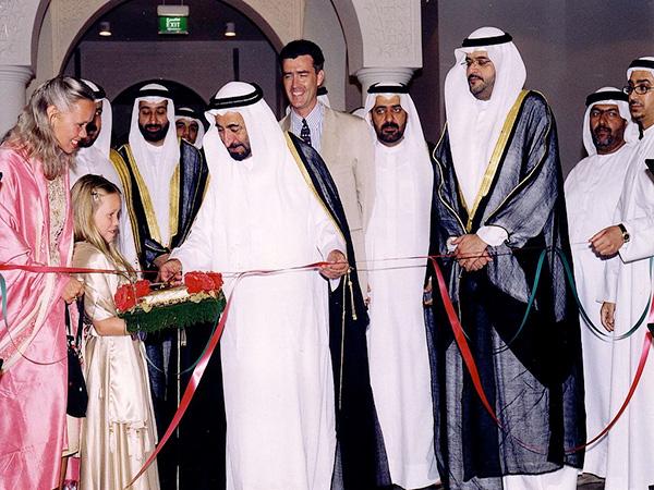 Sharjah Ruler inaugurates Khor Fakkan heritage area
