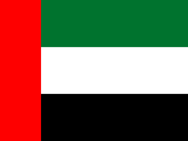 Covid-19: UAE allows Omani citizens to enter through border points without ICA approval