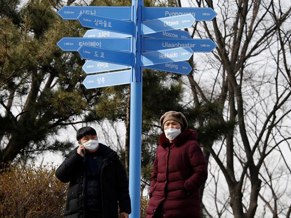S. Korea reports 4th coronavirus death as cases spike to 556