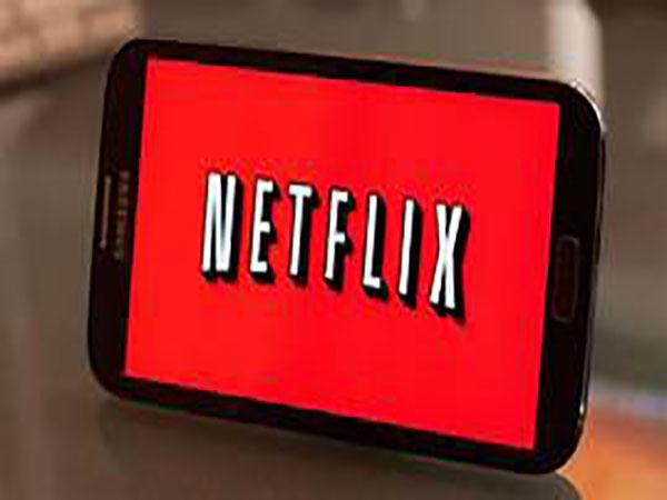 Sheikh Jackson: Netflix boycott calls over film deemed offensive to Muslims
