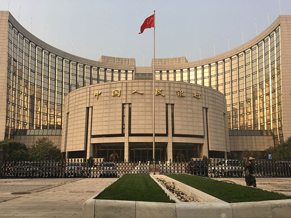 China's central bank continues to skip reverse repos Friday