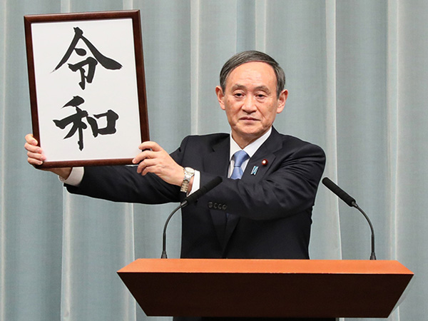 Suga hints at 'extraordinary disaster' declaration