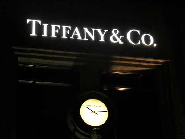 LVMH reportedly nearing a deal to acquire iconic New York jeweler Tiffany & Co.