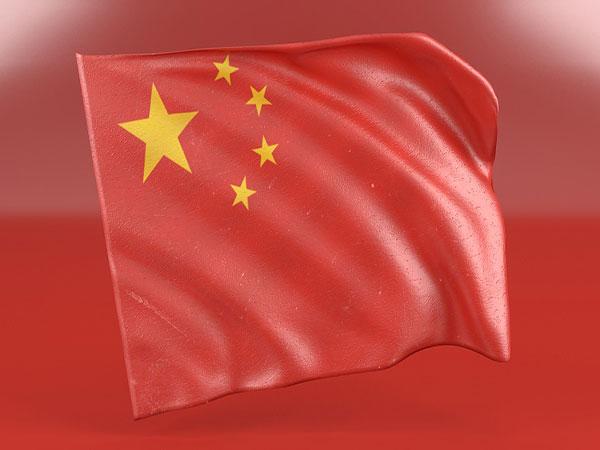 Beijing urges agencies to cancel overseas tours