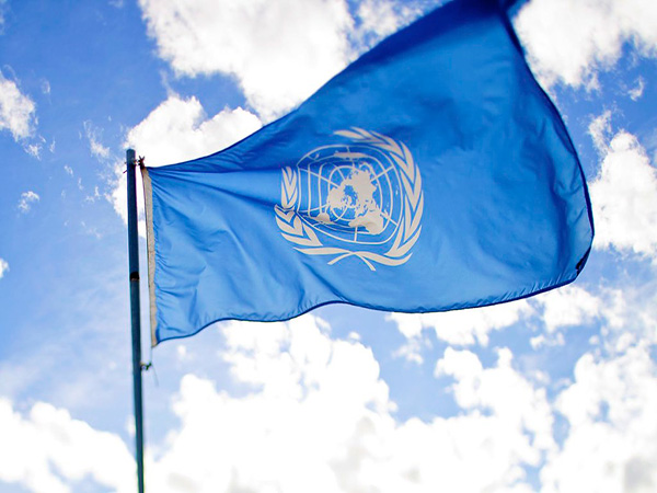 Another nation ratifies UN nuclear ban treaty