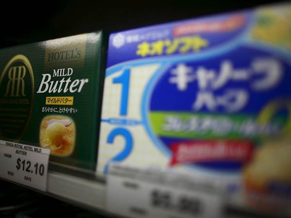Japan to slash butter import quota
