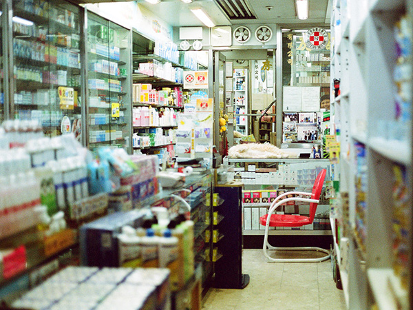 Drugstores warned vs high prices
