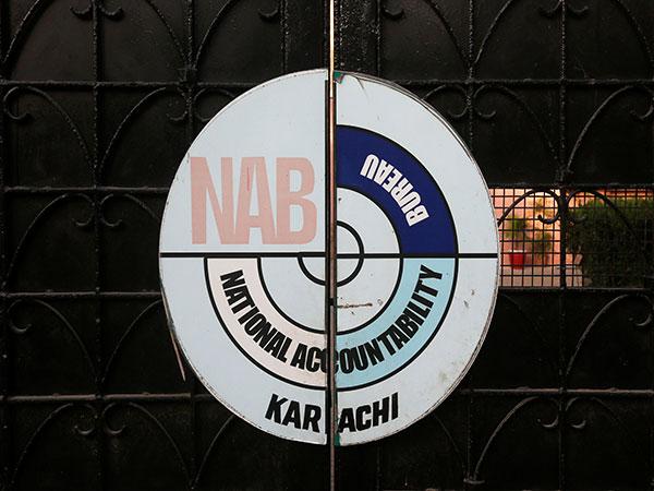 NAB raids NICVD, seizes financial records