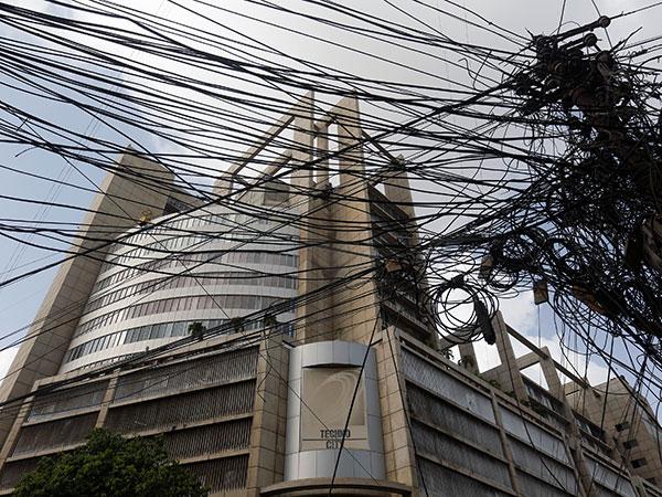 ECC agrees to cut taxes on telecom sector