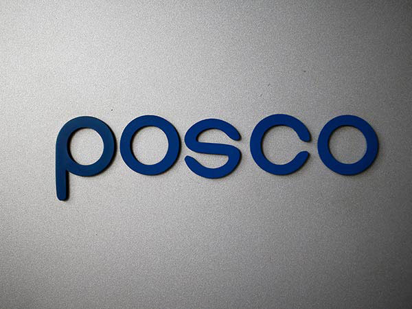 POSCO Q3 net up 3.5 percent as demand improves amid pandemic