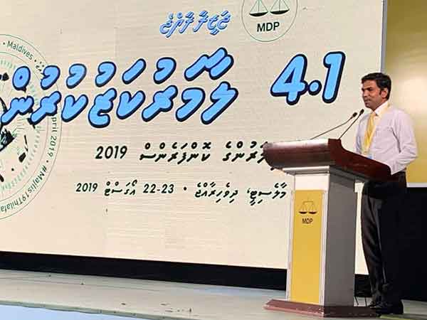 'MDP will take the lead in the local council elections' - Shifaz