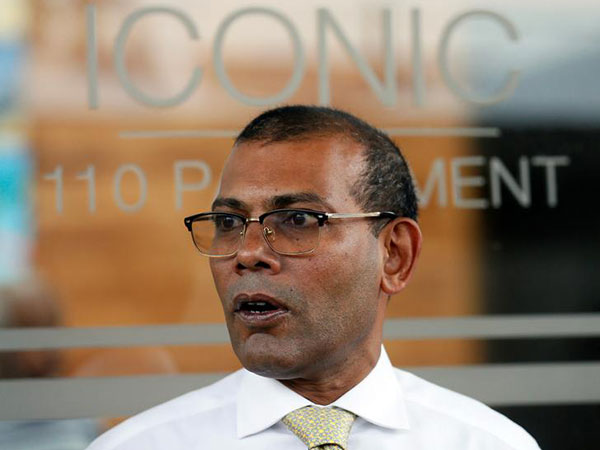'MDN report is being used as a political tool' - Nasheed