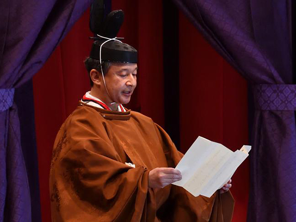 Pres and First Lady attend Enthronement Ceremony of Japan's new Emperor