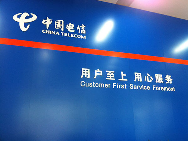 China Telecom profit, revenue slip in 2019