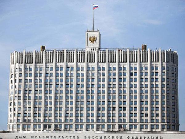 """Russian government to prepare """"more ambitious"""" privatization program"""