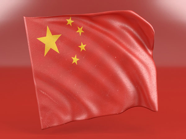 China issues bonds worth 2.9 trln yuan in January