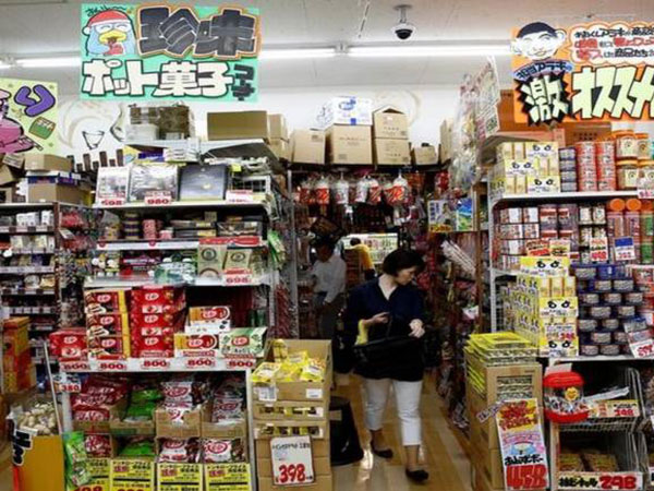 Japan's consumer price index up 0.6% in July