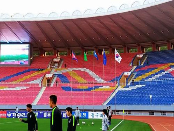 'Korean Derby' World Cup qualifier in Pyongyang opens with empty seats