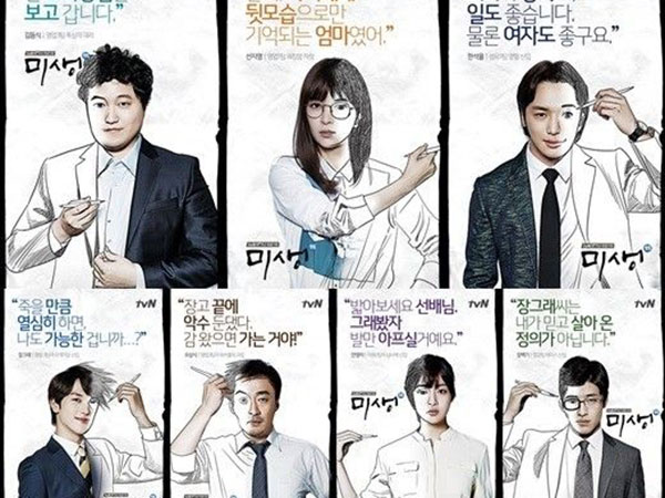 Popular webtoons remade as theatrical plays