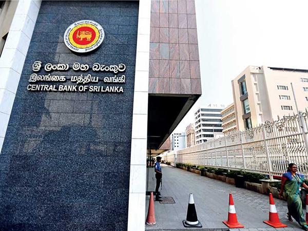 Sri Lanka cuts policy rates to revive economy