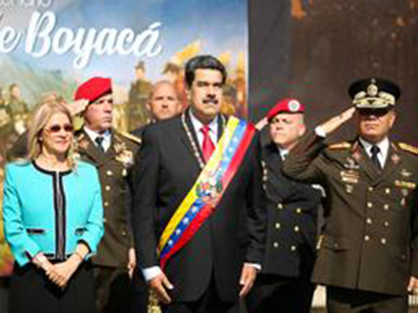 Maduro Accuses Trump of Doing to Venezuela What Hitler Did to the Jewish People - Reports