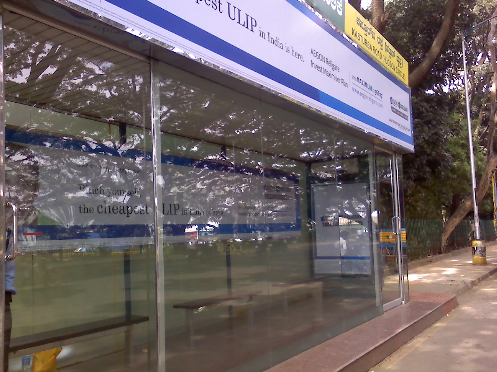 RTA to add AC bus shelters at Academic City