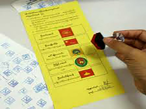 Printing ballot paper for General Elections commences