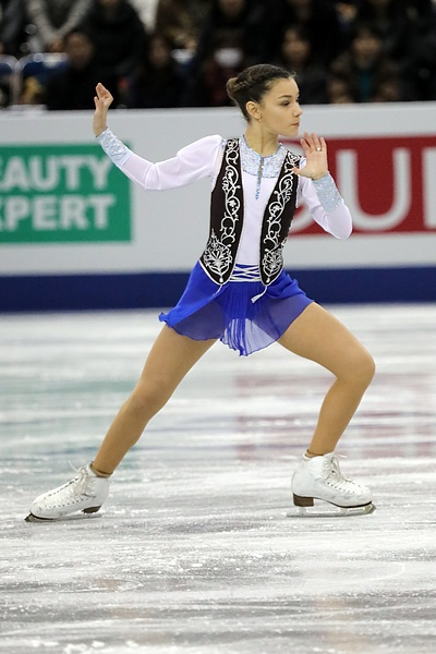 ISU GP of Figure Skating to be held as domestic run event