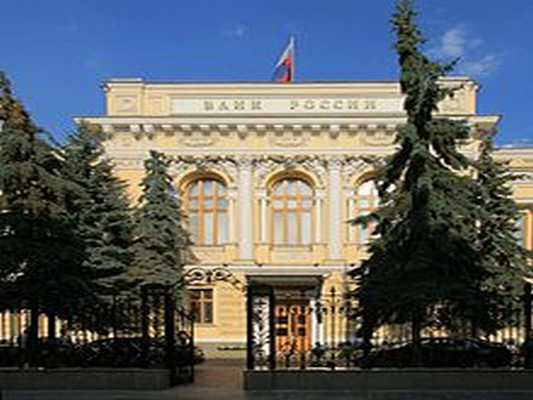 Bank of Russia believes improper to completely reject dollar in international reserves