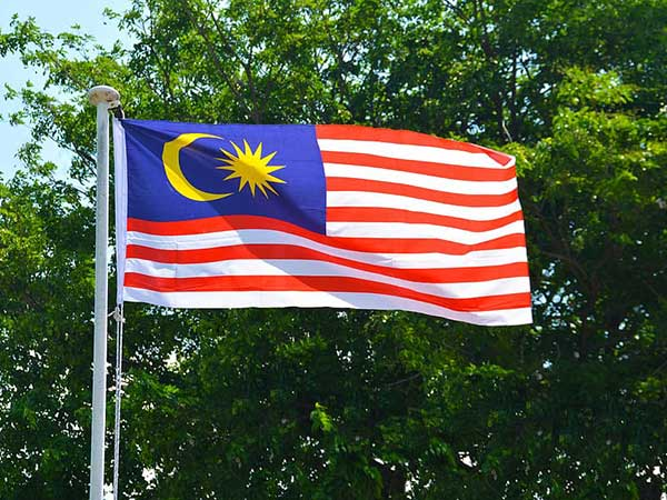 Malaysia's industrial output down 0.4 pct in June
