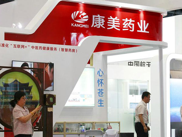 Chinese medicinal material price index down 0.01 pct