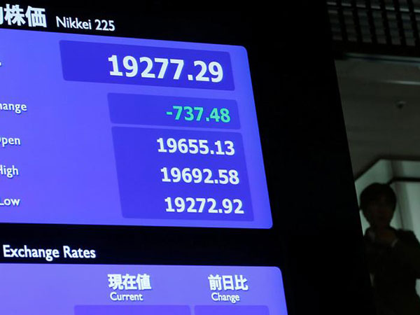 Tokyo stocks open higher on China's robust manufacturing data