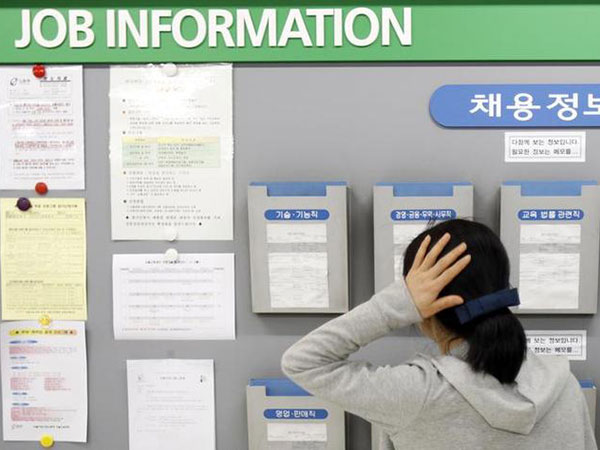 Jobless rate falls to 3.1 pct in November, 331,000 jobs created