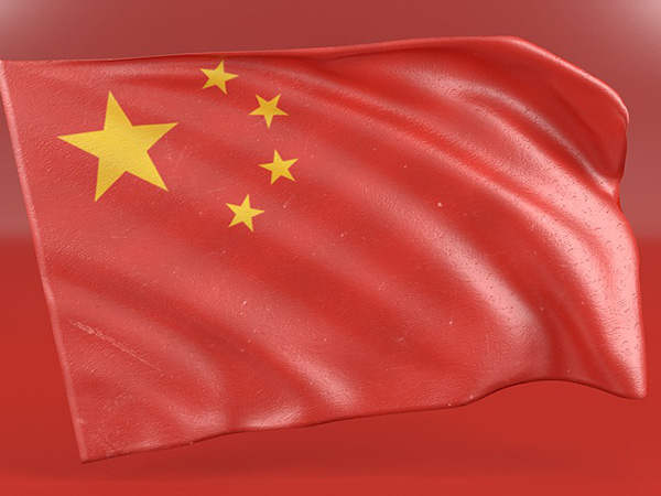"""Turnover on """"new third board"""" exceeds 12 bln yuan"""
