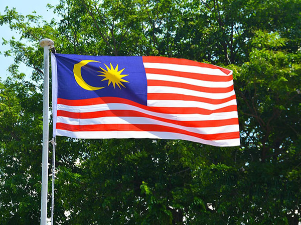 Malaysia's Industrial Production Index tumbles 22.1 pct in May