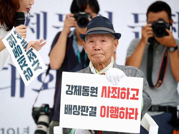 Civic groups asked to cancel Liberation Day rallies in Seoul