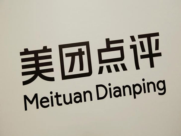 Meituan Dianping reports strong 2019 revenue growth