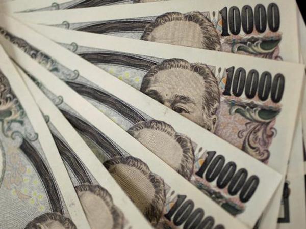 BOJ keeps policy unchanged, tweaks guidance