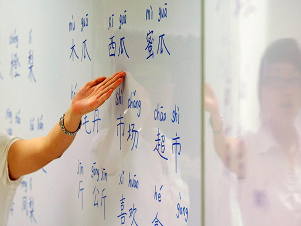 Hanyǔ Services launches to address growing interest in Chinese language services