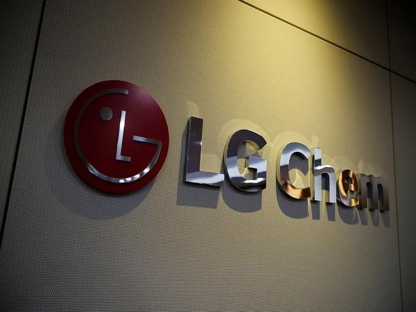 LG International swings to black in Q4