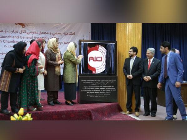 AWCCI Releases Figures On Women Entrepreneurs