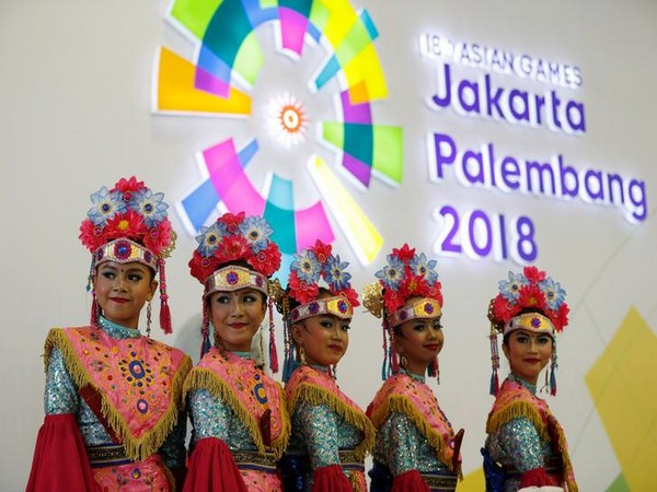 2018 Asian Games