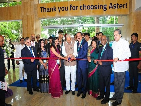 Governor of Karnataka Vajubhai Vala inaugurates multi-specialty Aster RV Hospital in Bengaluru